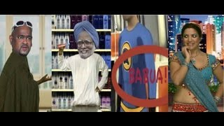 Comic Atyachar - Episode 303 - Comedy Show Jay Hind