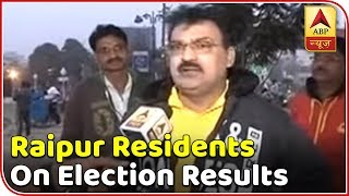 Change is inevitable, say Raipur residents - ABPNEWSTV