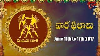 Rasi Phalalu   Mithuna Rasi   June 11th to June 17th 2017   Weekly Horoscope 2017   #Predictions - TELUGUONE