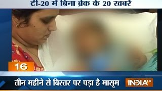India TV News: T 20 News August 1, 2014 - INDIATV