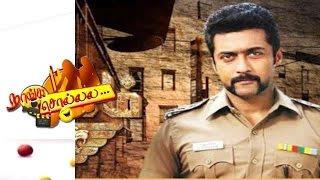 Surya's Singam 3 Has Karthi – Naanga Solla – Peppers tv Tamil Cinema Gossip Show