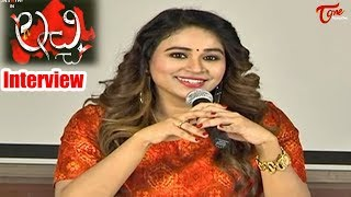 Heroine Jayathi Interview about Lacchi movie - TELUGUONE