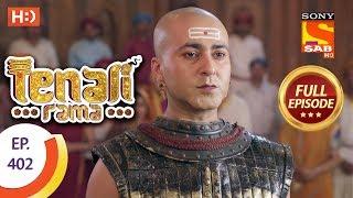 Tenali Rama - Ep 402 - Full Episode - 16th January, 2019 - SABTV