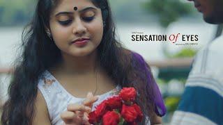 Sensation of Eyes | Silent Short Film 2017 | HD