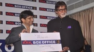 Amitabh Bachchan Unveils Kamaal R Khan's 'KRKboxoffice.com' - THECINECURRY