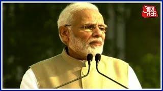 National Police Memorial से शहीदों को PM Modi का सलाम - AAJTAKTV