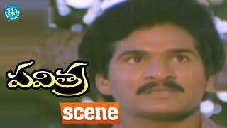 Pavitra Movie Scenes - Kittaiah Fighting With Goons || Rajendra Prasad, Bhanupriya - IDREAMMOVIES