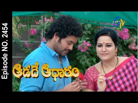 Aadade Aadharam | 29th May 2017 | Full Episode No 2454 | ETV Telugu | cinevedika.com