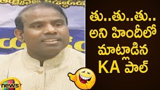 KA Paul Funny Hindi Speech | Vijayawada | Praja Shanti Party | KA Paul Press Meet | Mango News - MANGONEWS