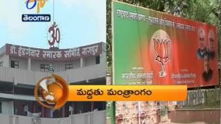 22nd:  360  1 PM Heads TELANGANA - ETV2INDIA