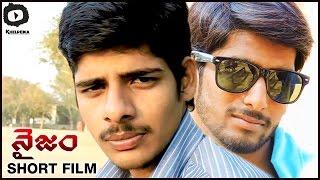 Naizam Latest Telugu Short Film | Latest 2016 Short Films | Khelpedia - YOUTUBE