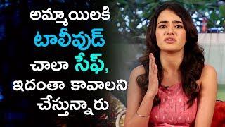 Tollywood is very safe for women, don't try to malign it: Rukshar Mir | Krishnarjuna Yuddham - IGTELUGU