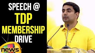 Nara Lokesh Speech at TDP Membership Drive | TDP Latest News Updates | Chandrababu | Mango News - MANGONEWS