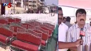 Chandrababu Candle Rally Arrangements at RK Beach : TV5 News - TV5NEWSCHANNEL