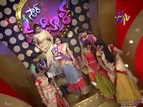Star Mahila - స్టార్ మహిళ -  28th November 2014 | cinevedika.com