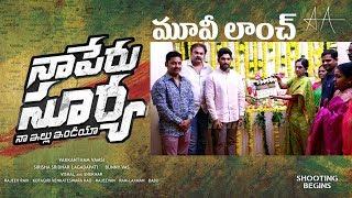 Allu Arjun's Naa Peru Surya Naa Illu India Movie Opening    Vakkantham Vamsi    Rashmika Mandanna - IGTELUGU