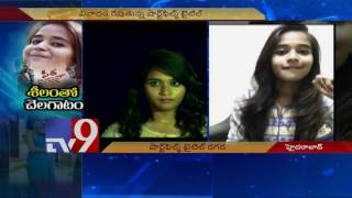 'Sita, I Am Not a Virgin' - Hindus furious - TV9 - YOUTUBE
