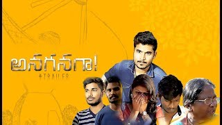 Anaganaga - Latest Telugu Short-Film Trailer 2018 | Jr.Productions - YOUTUBE
