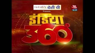 India 360 | Uncertainty Over Rajasthan BJP President's Name Continues - AAJTAKTV