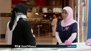 شبابنا والنعم   الأحد 30 أكتوبر 2016م