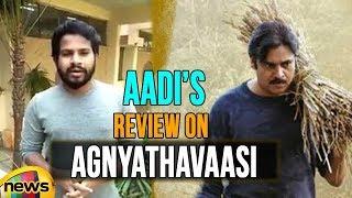 Jabardasth Hyper Aadi About Pawan Kalyan Agnyaathavaasi Movie Review | Mango News - MANGONEWS