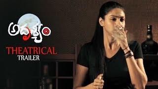 Adhrushyam Movie Theatrical Trailer   John   Angana Ro   TFPC - TFPC