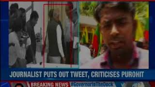 TN Governor pats scribe on female journalist's cheek; DMK stages protests against TN Governor - NEWSXLIVE