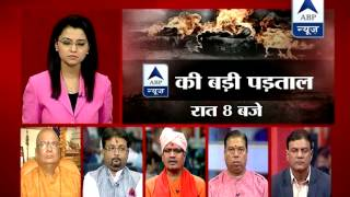 ABP News debate l Removing Sai Baba idol from temples is justified ? - ABPNEWSTV