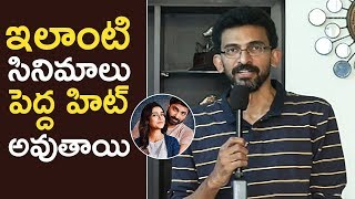 Director Sekhar Kammula Appriciated Malli Raava Movie   TFPC - TFPC