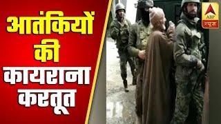 8 militants killed in J&K gunfights | Sumit Awasthi Tonight - ABPNEWSTV