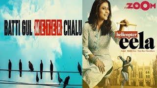 'Batti Gul Meter Chalu' & 'Helicopter Eela'  Clash Averted? - ZOOMDEKHO