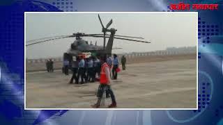 video : विशेष विमान से हिसार एयरपोर्ट पहुंचा शहीद साहिल गांधी का पार्थिव शरीर