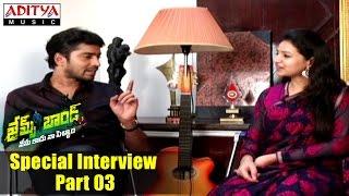 Allari Jamesbond - Allari Naresh Special Interview Part 03 - Allari Naresh, Sakshi Chowdary - ADITYAMUSIC