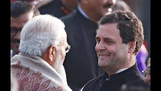 Rahul Gandhi wishes PM Narendra Modi on his birthday on twitter - ITVNEWSINDIA