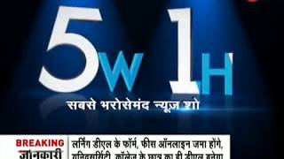 5W1H: Muslim Personal Law Board, says Halala is nowhere connected to Islam - ZEENEWS