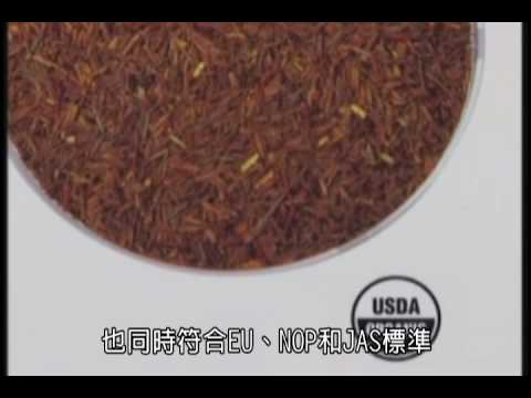 green rooibos 