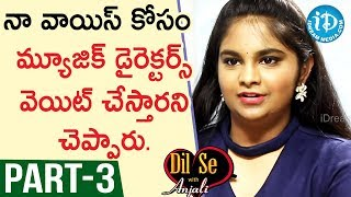 Singer Pravasthi Exclusive Interview Part #3 || Dil Se With Anjali - IDREAMMOVIES