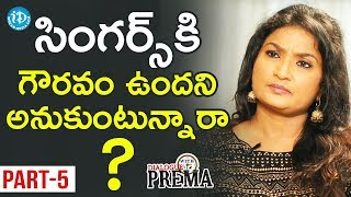Singer Vijayalakshmi Exclusive Interview Part #5 | Dialogue With Prema | Celebration Of Life - IDREAMMOVIES