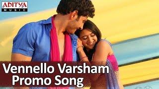 Vennello Varsham Promo Video Song - Gayakudu Movie - Ali Raza, Shreya Sharma - ADITYAMUSIC