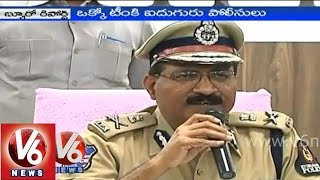 Hyderabad city Commissioner M Mahender Reddy launched She Teams - V6NEWSTELUGU