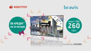 Телевизор BRAVIS LED-32D3000 Smart +T2 black