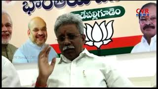 BJP MLA Manikyala Rao Slams AP CM Over Chandrababu Naidu Bars CBI From Entering Andhra Pradesh l CVR - CVRNEWSOFFICIAL