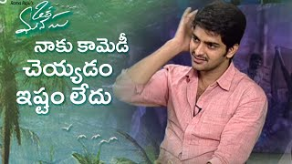 I Don't Like To Do Comedy And Action In Movies Says Naga Shourya   TFPC - TFPC