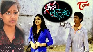 Solo Love Story || Latest Telugu Short Film 2016 || by Venkat Pasupuleti - TELUGUONE