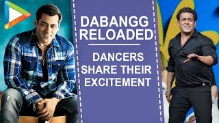Dabangg Reloaded: Dancers share their excitement for Salman Khan - HUNGAMA