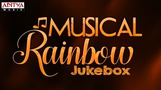 Musical Rainbow ♫♫ Telugu Hit Songs Jukebox - ADITYAMUSIC