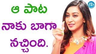 I Love That Song Very Much - Actress Shravya || #Vanavillu || Talking Movies With iDream - IDREAMMOVIES