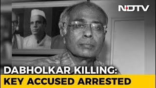 Key Suspect In Rationalist Narendra Dabholkar's Murder Arrested By CBI - NDTV