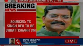 T.S Singh Deo, CM Face In Chattisgarh To Be Decided At Congress' Meeting - NEWSXLIVE