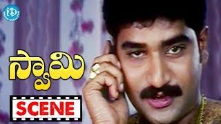 Swamy Movie Scenes - Rajiv Kanakala Traps Sitha || Nandamuri Hari Krishna || MM Keeravani - IDREAMMOVIES
